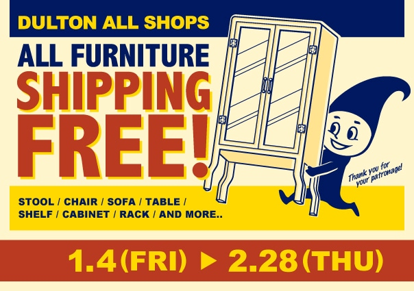 ALL FURNITURE SHIPPING FREE!