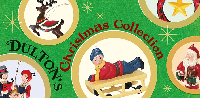 christmas collection 2017