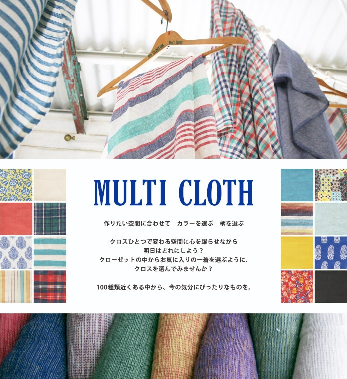 MULTI CLOTH