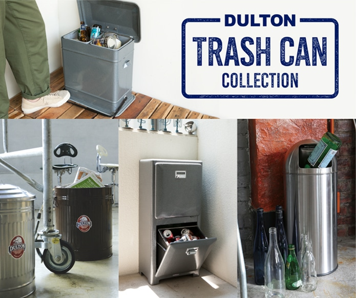 DULTON TRASH CAN COLLECTION