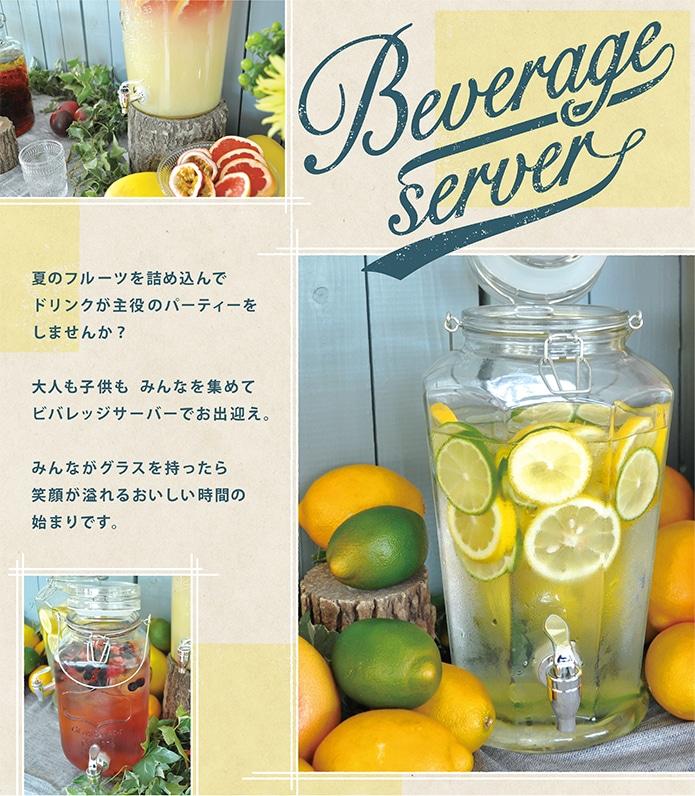 Beverage server