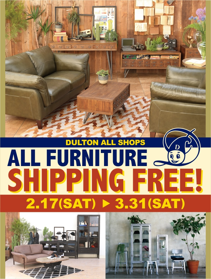 FREE SHIPPING ALL FURNITURE