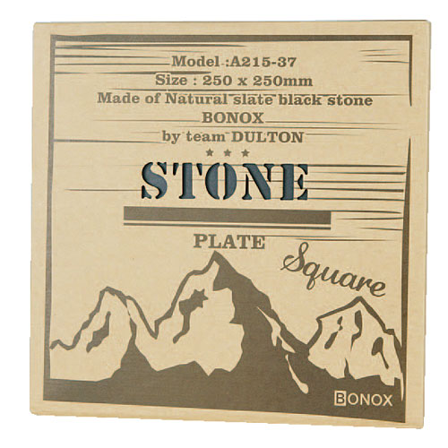 "STONE PLATE ""SQUARE"""
