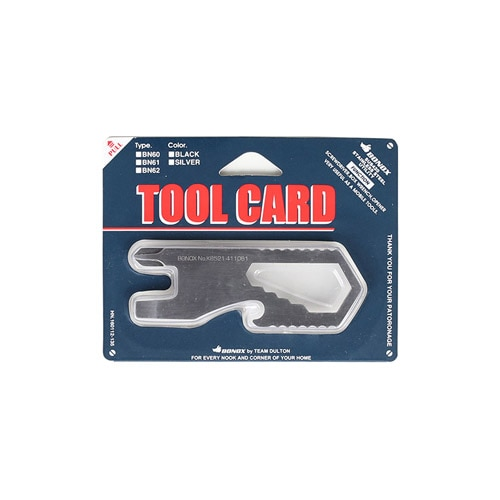 MINI TOOL CARD BN60 SLV
