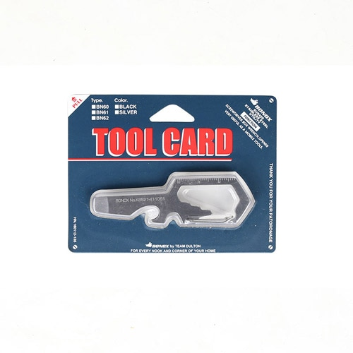 MINI TOOL CARD BN61 SLV