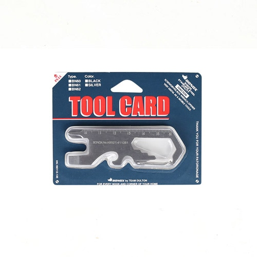 MINI TOOL CARD BN62 SLV