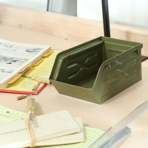 MINI PARTS BOX H.GRAY