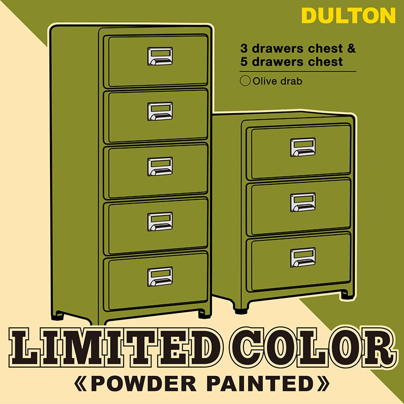 5 DRAWER CHEST OLIVE