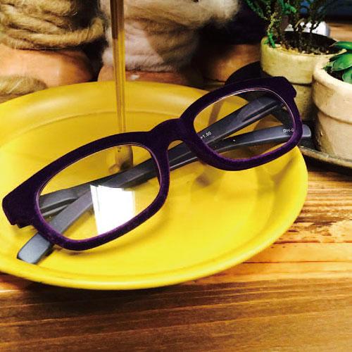 READING GLASSES BL 2.0