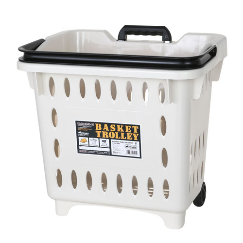 BASKET TROLLEY  IVORY