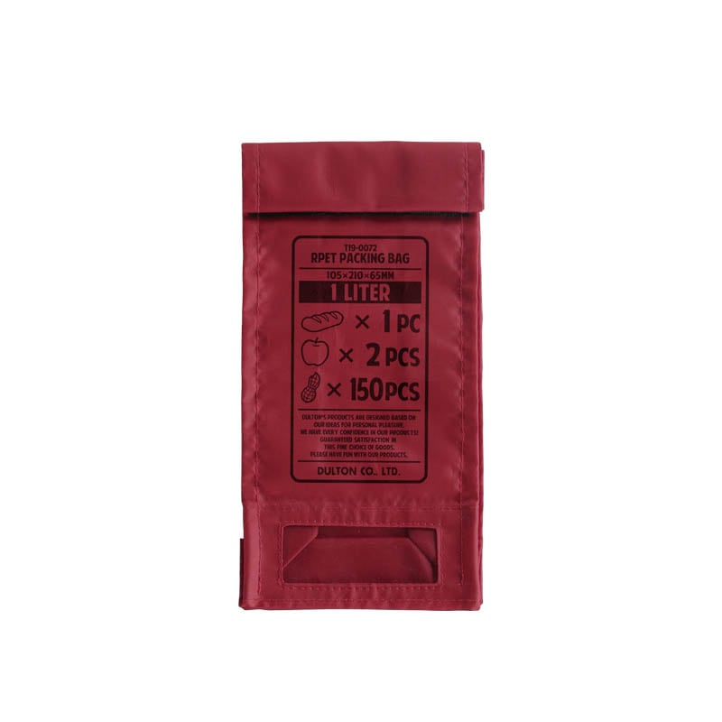RPET PACKING BAG S RED