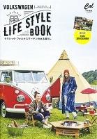メディア掲載情報 VOLKSWAGEN LIFE STYLE BOOK Vol.3
