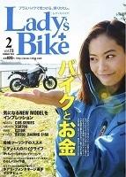 メディア掲載情報 Lady´s Bike 2月号