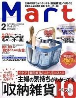 メディア掲載情報 Mart 2月号
