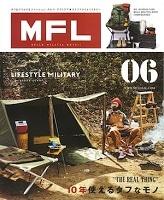 メディア掲載情報 MFL vol.6