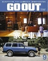 メディア掲載情報 GO OUT vol.107