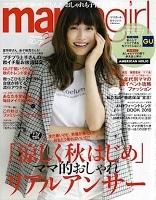 メディア掲載情報 mamagirl 秋号