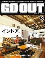 メディア掲載情報 GO OUT vol.113