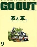 メディア掲載情報 GO OUT vol.119