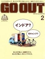 メディア掲載情報 GO OUT vol.124