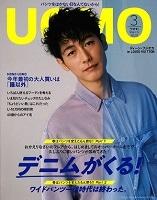 メディア掲載情報 UOMO 3月号